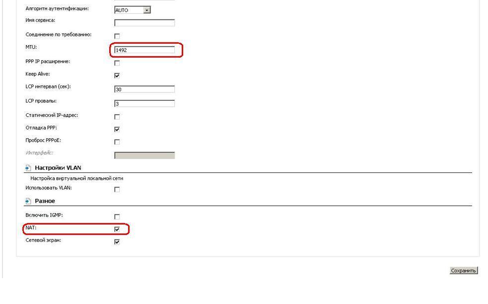 C:\Documents and Settings\orlov_kv\Рабочий стол\настройка интернет\рон.JPG