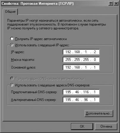 http://helpdesk1.irtel.ru/help/files/Huawei800/1.jpg