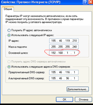http://helpdesk1.irtel.ru/help/files/Huawei800/r6.gif