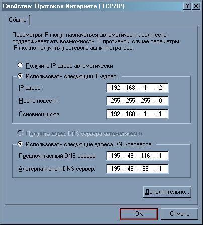 http://helpdesk1.irtel.ru/help/files/Huawei800u-T/800ut002.jpg