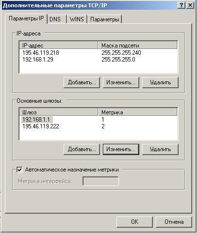http://helpdesk1.irtel.ru/help/files/Huawei800u-T/800ut003.jpg