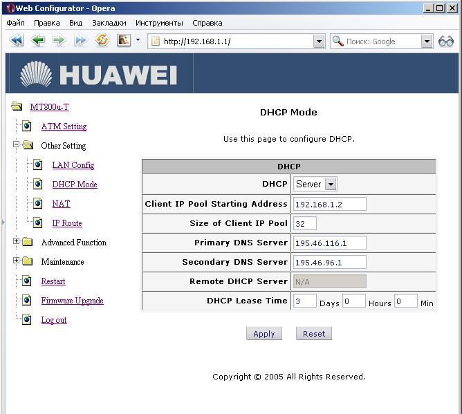 http://helpdesk1.irtel.ru/help/files/Huawei800u-T/800ut008.jpg