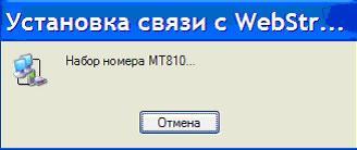 http://helpdesk1.irtel.ru/help/files/Huawei810/810-13.jpg