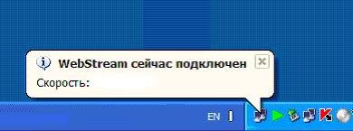 http://helpdesk1.irtel.ru/help/files/Huawei810/810-14.gif