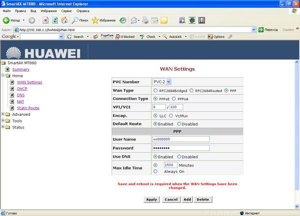 http://helpdesk1.irtel.ru/help/files/Huawei880/1_huawei880.jpg