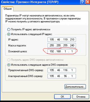 http://helpdesk1.irtel.ru/help/files/Huawei880/3_Huawei880.gif