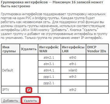 C:\Users\Александр\AppData\Local\Microsoft\Windows\INetCache\Content.Word\групп уд.jpg
