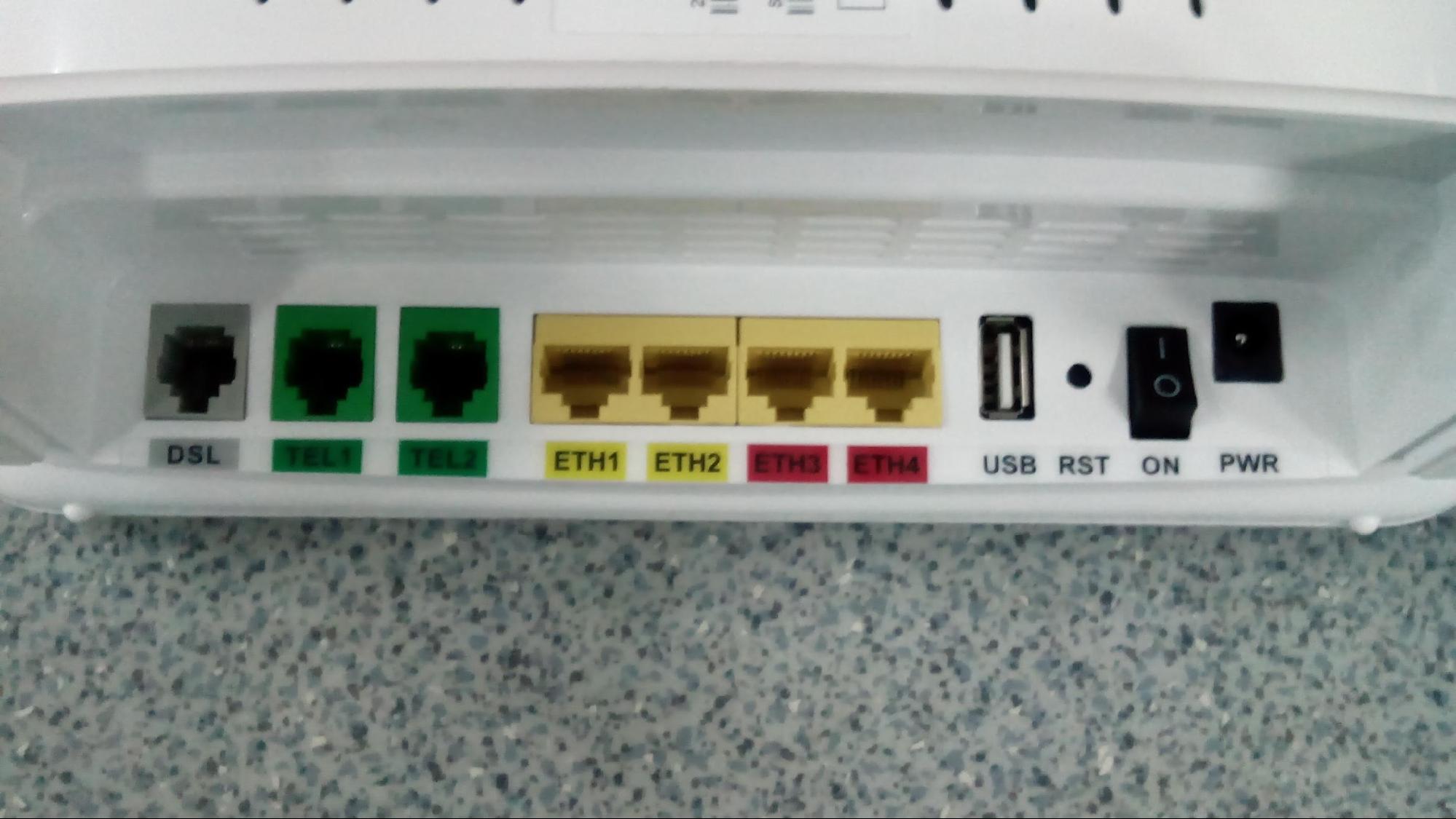 инструкция по подключению роутера к вайфаю f st 2804 v7