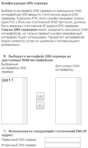 C:\Users\Александр\AppData\Local\Microsoft\Windows\INetCache\Content.Word\035 логин пар далее далее далее.jpg